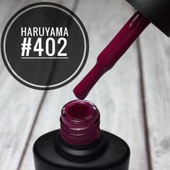 Haruyama, Гель-лак №402, 8 мл