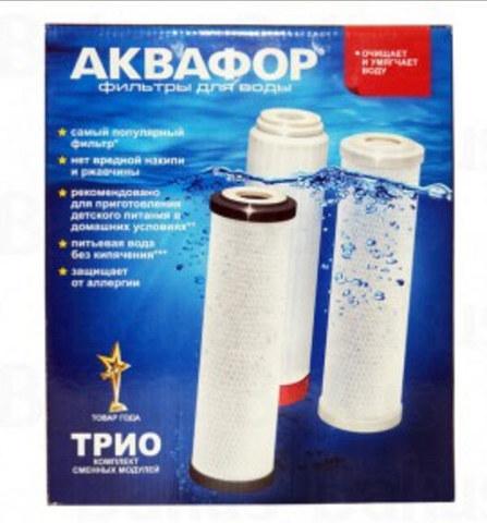 Комплект модулей сменных Аквафор В510-03-04-07