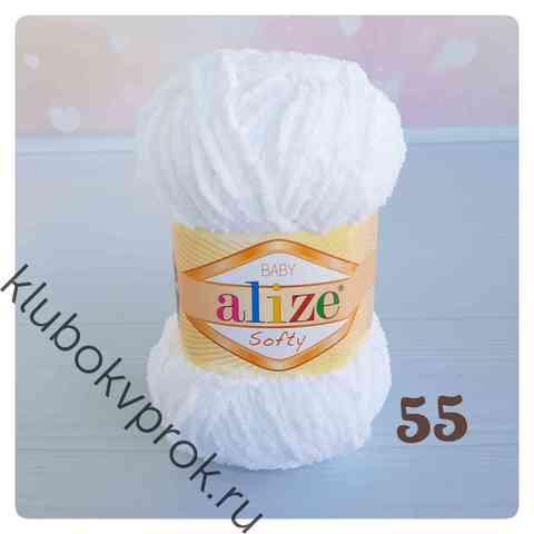 ALIZE SOFTY 55, Белый