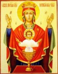 Икона Божией Матери Неупиваемая чаша на бумаге