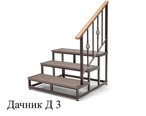 Приставные ступени «Дачник Д3» с перилами из дерева