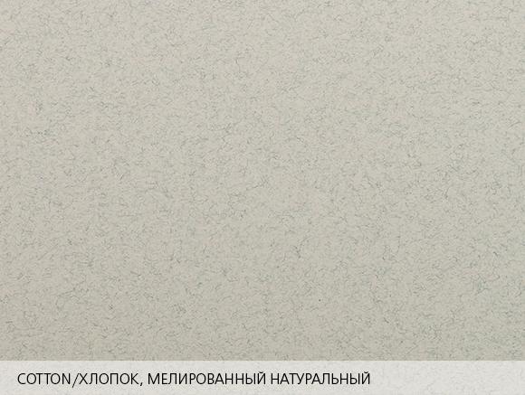 REFIT ЭКО натуральный 250 гр/м2