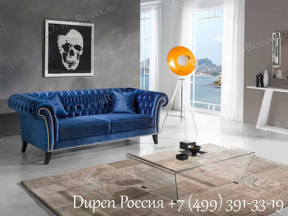 Торшер FL-12032WH White+Gold и Диван DUPEN CHESTER LUX