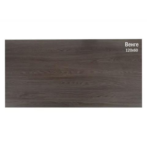 Кухонный стол Urban Lofl/Лофт (120х60). Венге темный