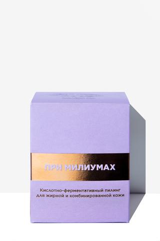 JS Пилинг кислотно-ферментативны при милиумах для жирной и комбинированной кожи 65мл
