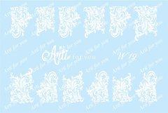 Слайдер наклейки Arti for you цвет белый №W19