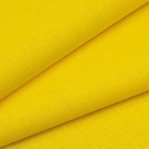 Бязь ГОСТ Шуя 150 см 11440 цвет желтый