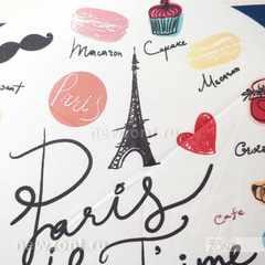 Молодежный зонт для девушки с Эйфелевой башней (PARIS), АртРейн