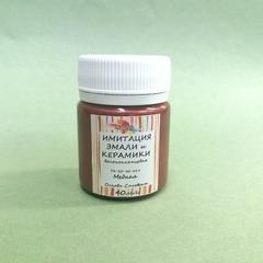Краска для имитации эмали, №64 Медная, США