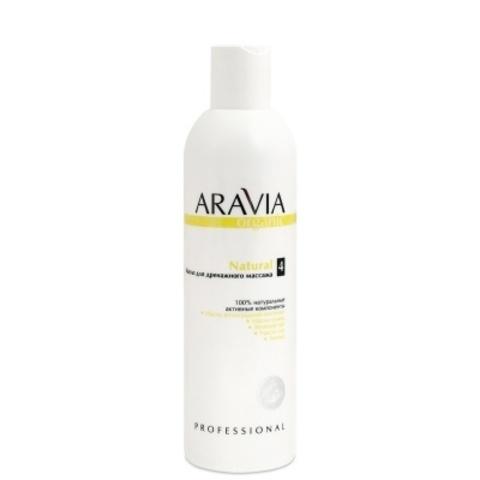 ARAVIA Organic Масло для дренажного массажа «Natural», 300 мл.