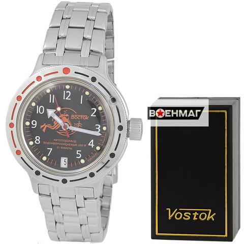 Часы наручные ВОСТОК  Амфибия (420380) браслет