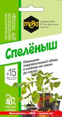 Удобрение универсальное для рассады МЕРА «СПЕЛЁНЫШ», 5 г/50 л