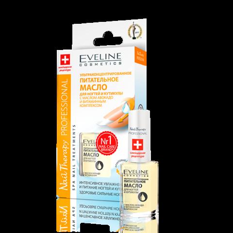 EVELINE Nail Therapy Ультраконцентрированное питательное масло для ногтей и кутикулы 12мл