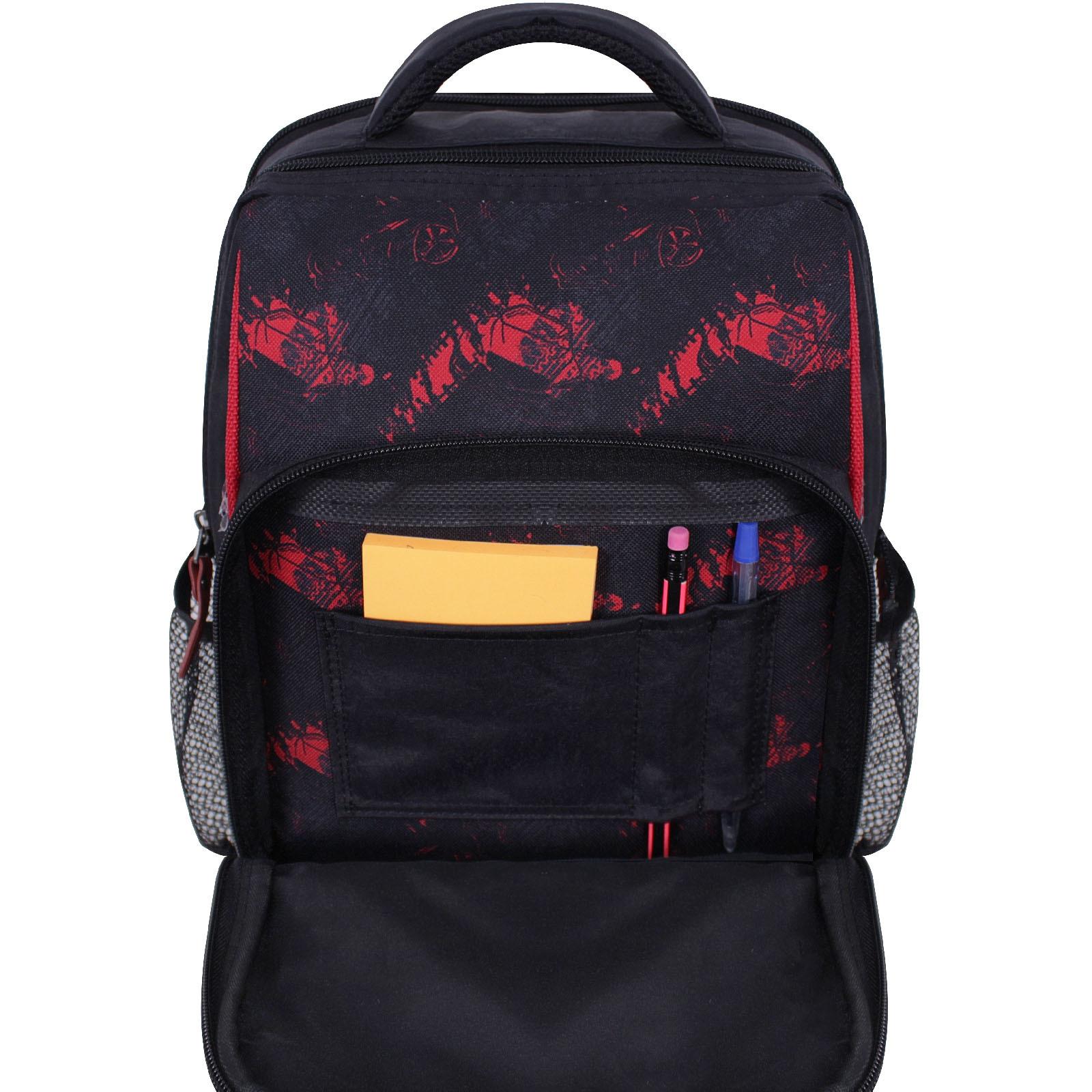 Рюкзак школьный Bagland Школьник 8 л. черный 907 (0012870)