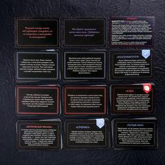 Игра «50 оттенков страсти», компактная версия