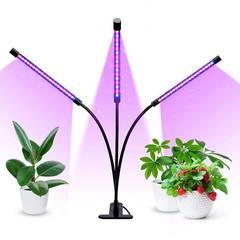 Фитолампа (фитосветильник) Fitolamp Clip Line 3 для растений