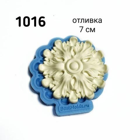 Молд  Арт.PO-1016, силикон