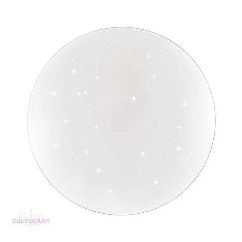 Настенно-потолочный светильник 2052/CL серии ABASI