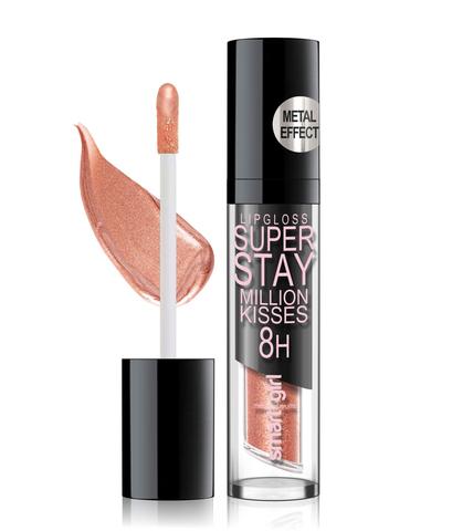 Супер стойкий блеск для губ Smart girl Million kisses тон 217 с металлическим эффектом