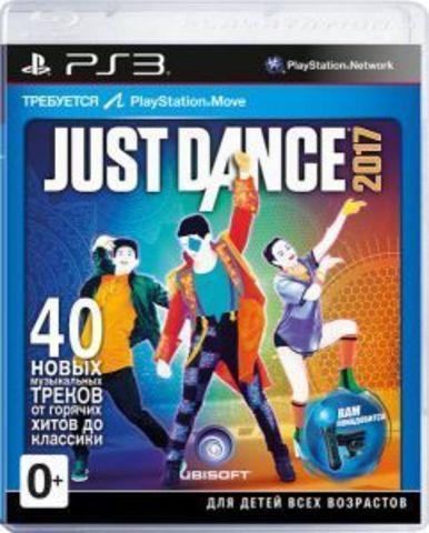 Just Dance 2017 (PS3, только для PS Move, английская версия)