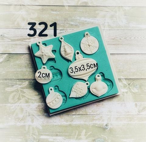 0321 Молд силиконовый Елочные игрушки