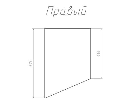 Шкаф скошенный НМ 013.05-01 ЛВ/ПР «Фанк»