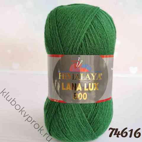 HIMALAYA LANA LUX 800 74616, Темный зеленый