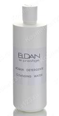 Мягкое очищающее средство на изотонической воде (Eldan Cosmetics |Le Prestige | Cleansing water), 500 мл