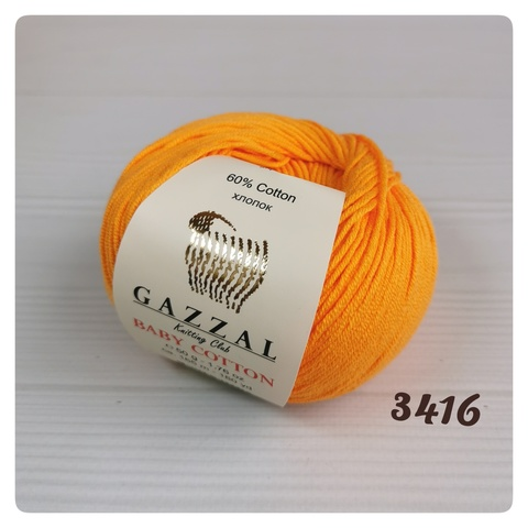 GAZZAL BABY COTTON 3416, Апельсин