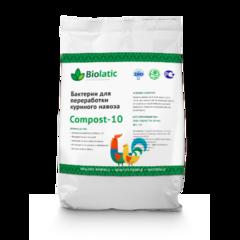 Бактерии для переработки птичего помета Biolatic compost-10 0,2 кг