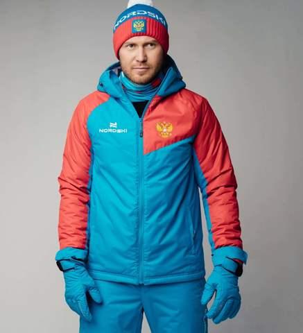 Утепленная куртка Nordski National 2.0 мужская