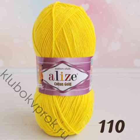ALIZE COTTON GOLD 110, Желтый