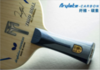 BUTTERFLY TIMO BOLL ALC 70th Special
