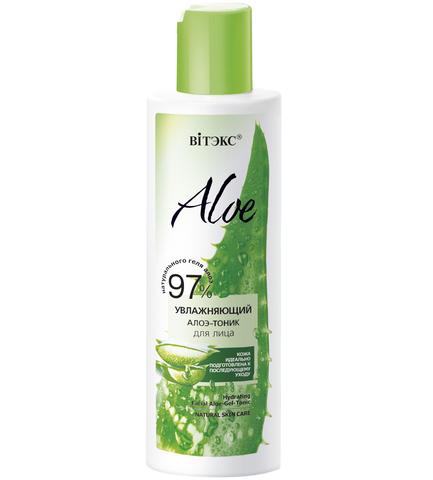Увлажняющий алоэ - тоник для лица , 150 мл ( Aloe 97% )