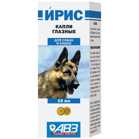 АВЗ ИРИС Капли глазные для собак и кошек для лечения болезней глаз 10мл
