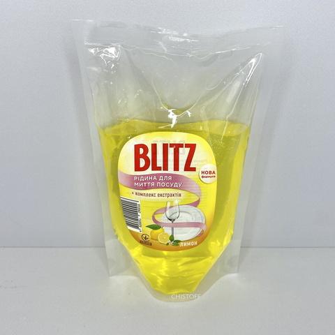 Жидкость для мытья посуды Blitz 500 мл дой пак, Лимон