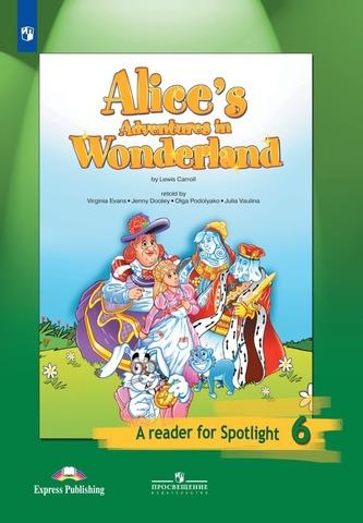 Spotlight 6 кл. Reader. Alice's adventures in wonderland. Английский в фокусе. Книга для чтения. Алиса в стране чудес. 2021