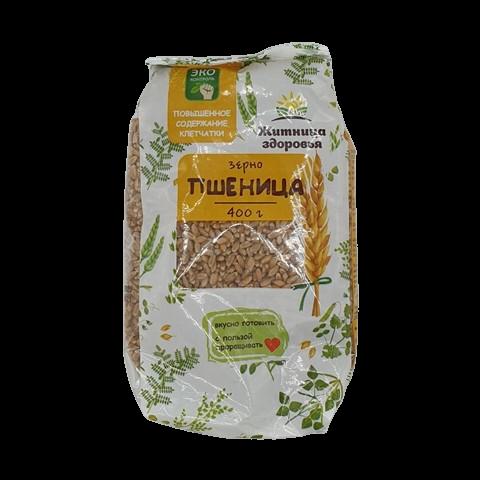 Пшеница для проращивания ЖИТНИЦА ЗДОРОВЬЯ, 400 гр