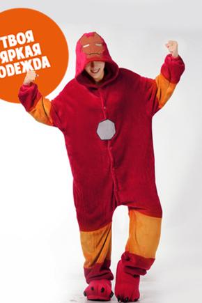 Пижамы кигуруми Железный Человек железяка.jpg