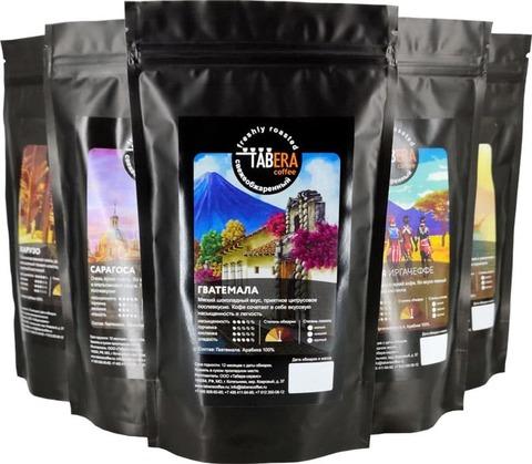 Кофе Табера. Спецпредложение №3 - 5 пачек по 200 гр
