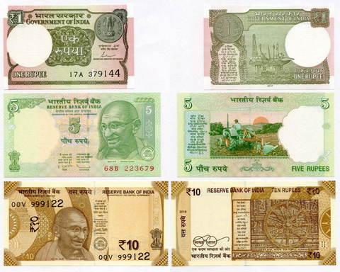 Банкноты Индии 1, 5 и 10 рупий 2010-2018 (10 рупий 00V 999123). AUNC