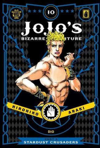 JoJo's Bizarre Adventure: Part 3 - Stardust Crusaders Vol.10 (На Английском языке)