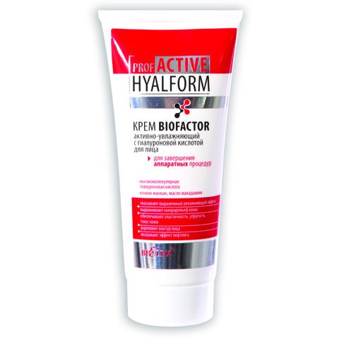 Крем - Biofactor активно-увлажняющий с гиалуроновой кислотой для лица , 200 мл ( Prof Active Hyalform )