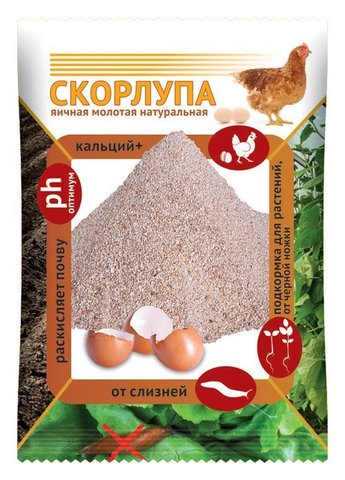 Скорлупа яичная молотая 1500 гр