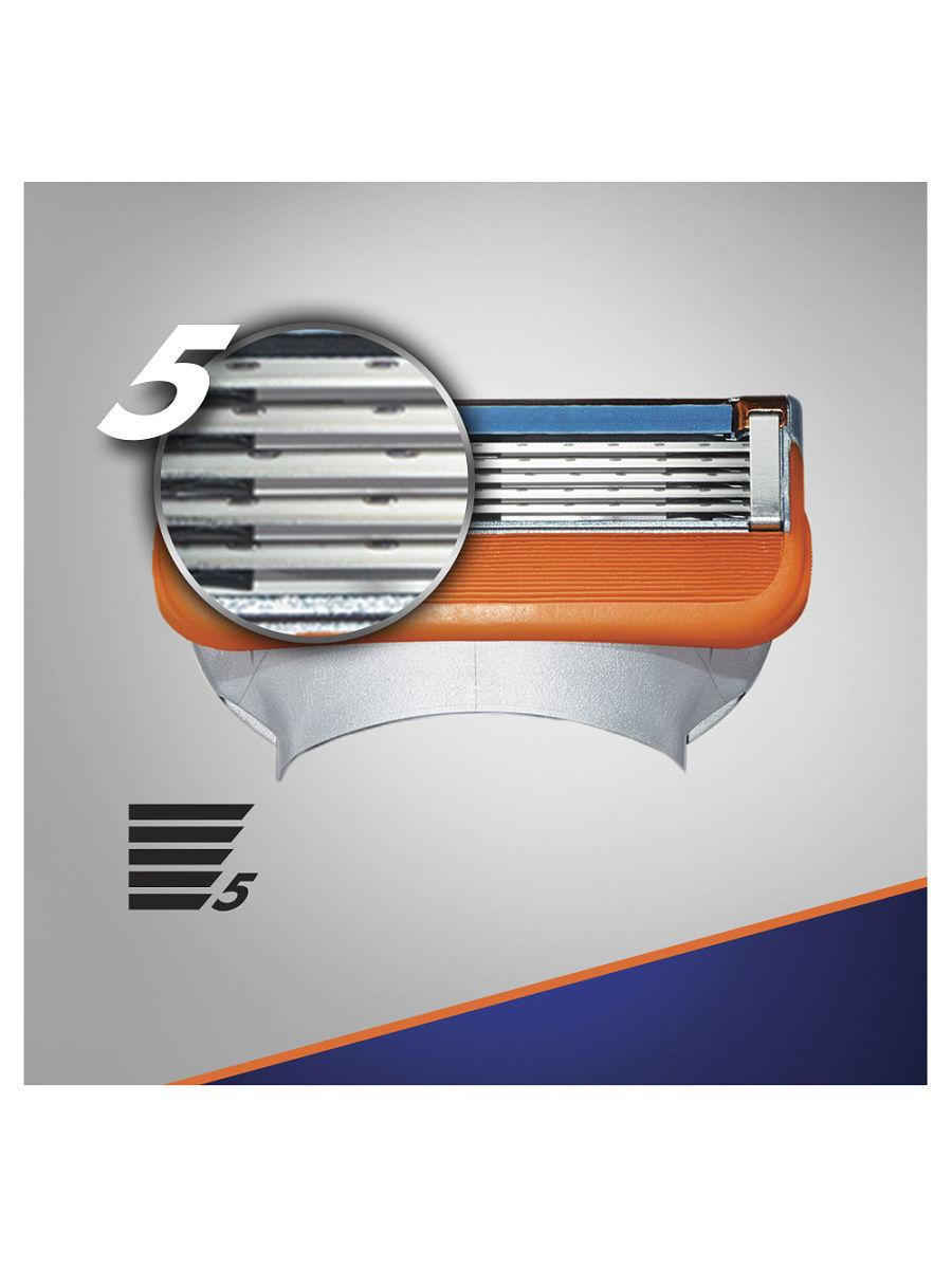Gillette Fusion Power комплект (2х8) 16шт. (Цена за 1 пачку 1450р.)