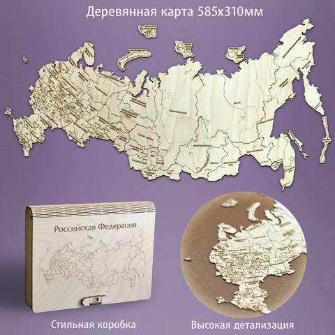 Пазл-карта России ДекорКоми из дерева