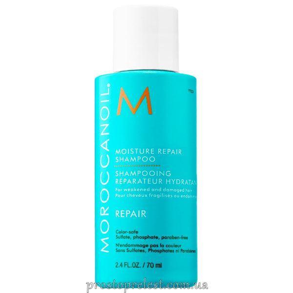 Moroccanoil Moisture Repair Shampoo - Відновлюючий шампунь для пошкодженого волосся