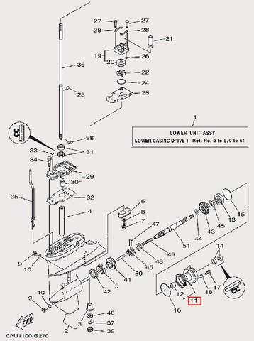 Крышка редуктора для лодочного мотора F9,9 Sea-PRO (25-11)