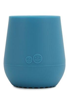 Кружка силиконовая цвет синий EZPZ Tiny Cup