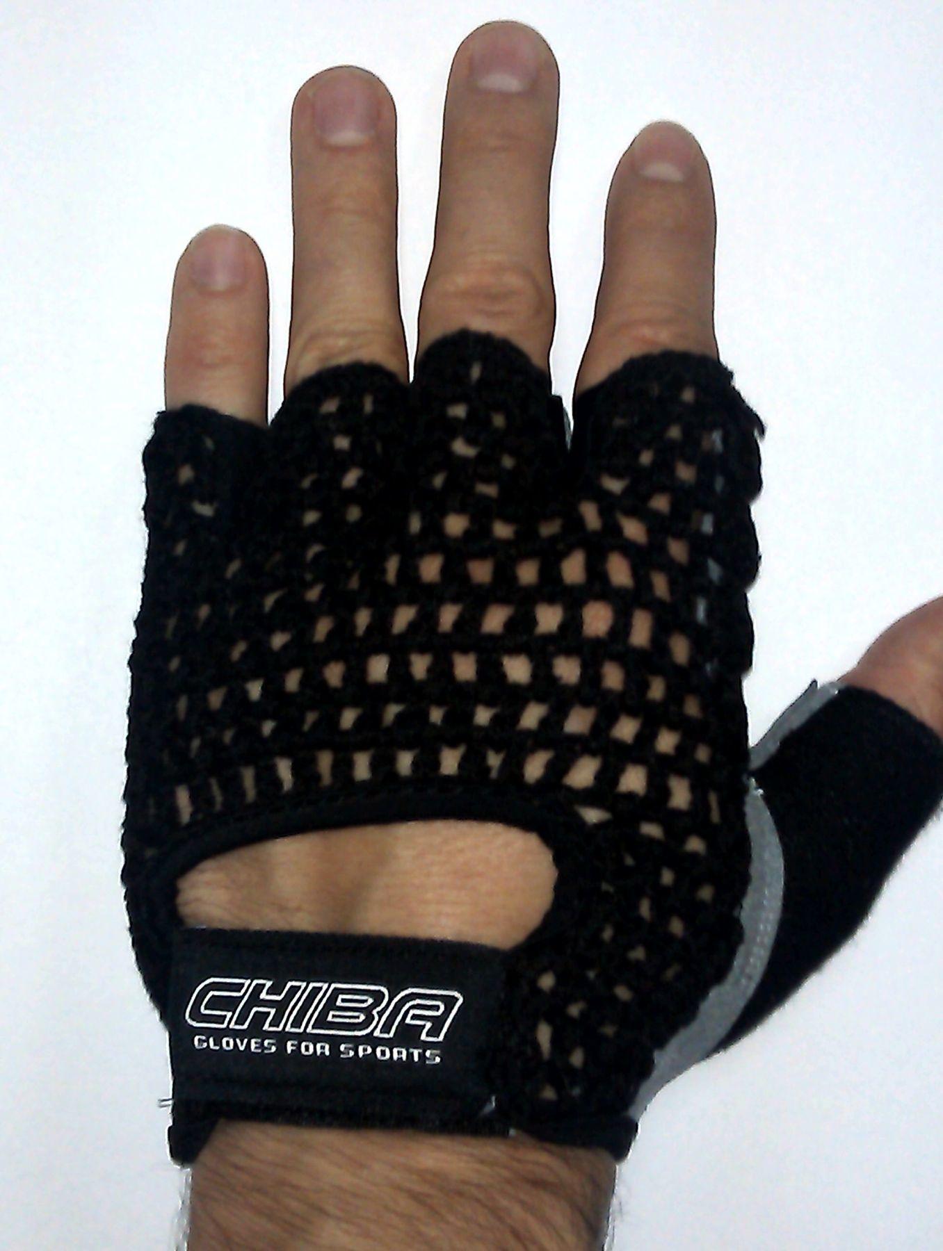Перчатки Chiba ALLROUND LINE Athletic 30410